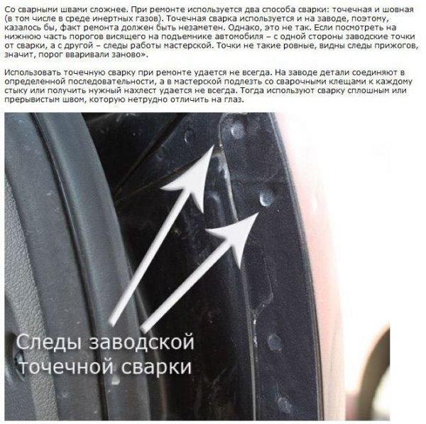 1334825752_auto_09.jpg