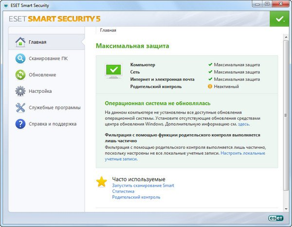 ESET Smart Security 5.2.9.12