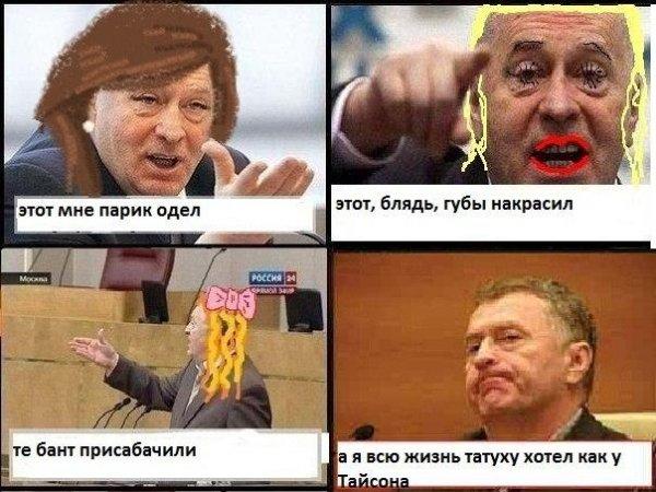 Анекдот: Собрались как-то раз Грудинин, Жириновский…