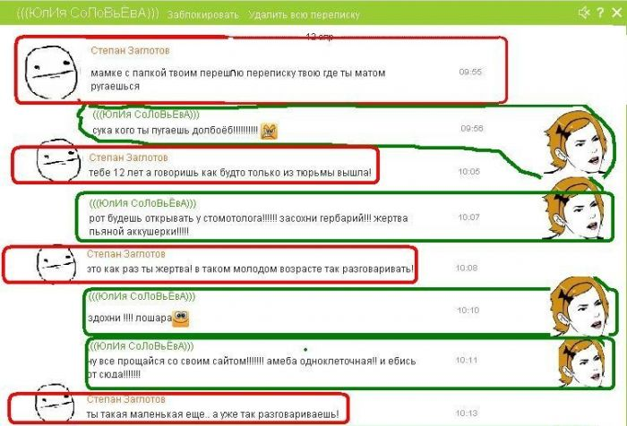 знакомства без регистрации в узбекистане бухара