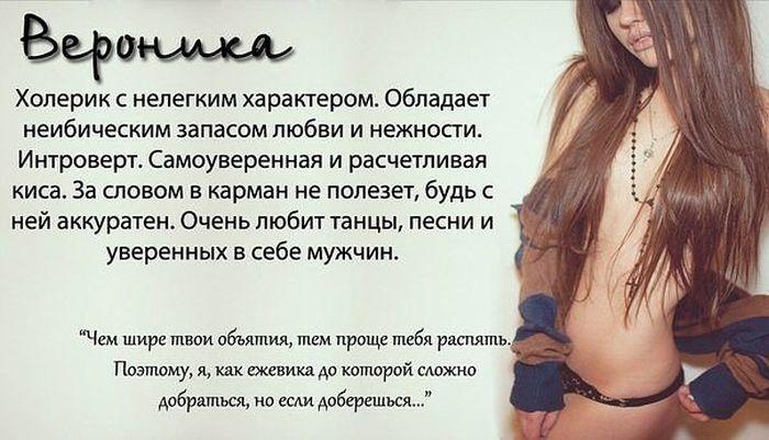 прикольные картинки с именем аня: