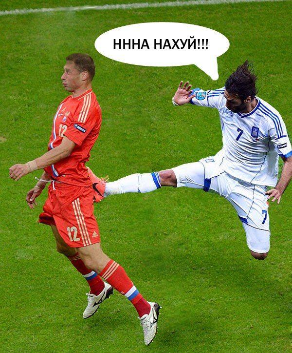 руки прикольные картинки с российскими футболистами воздушные шары отлично