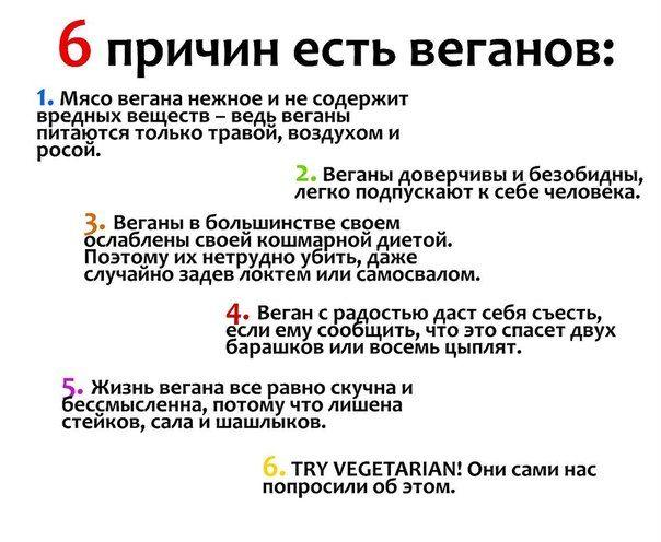 1340360228_podborka_17.jpg