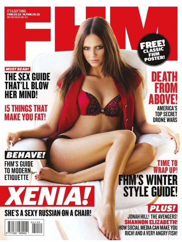 Xenia Deli - FHM May 2012 Africa