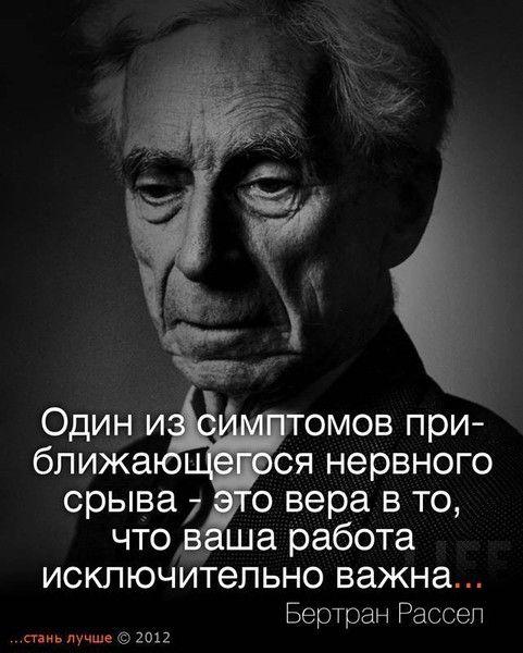 http://jo-jo.ru/uploads/posts/2012-07/1342161929_citati_81.jpg