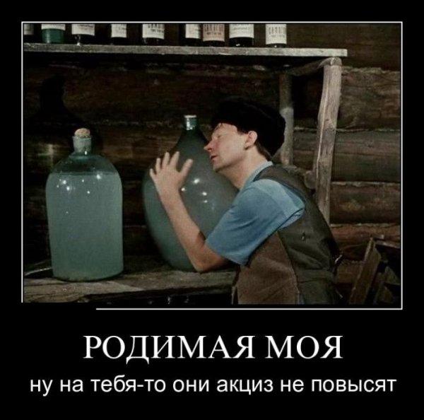http://jo-jo.ru/uploads/posts/2012-07/thumbs/1341478336_demotivatory_09.jpg