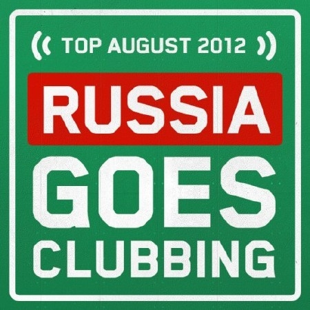 Bobina - RGC Monthly Top (August 2012)