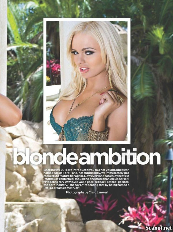 Alexis Ford - Penthouse June 2012 USA