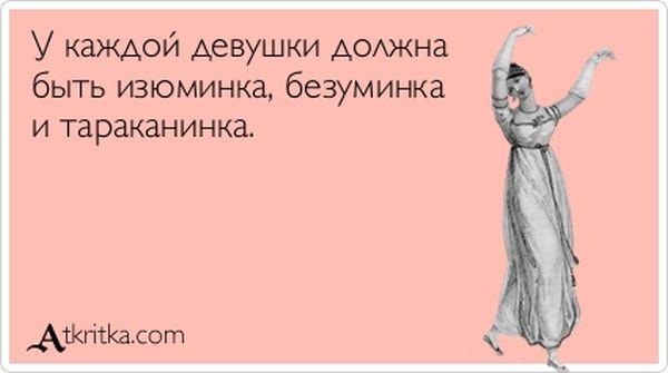 http://jo-jo.ru/uploads/posts/2012-09/1346662571_atkritka_20.jpg