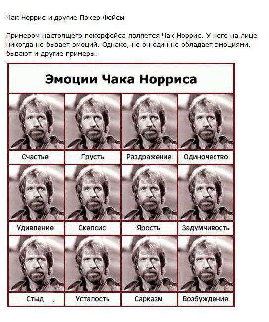 1348739532_comix_history_23.jpg