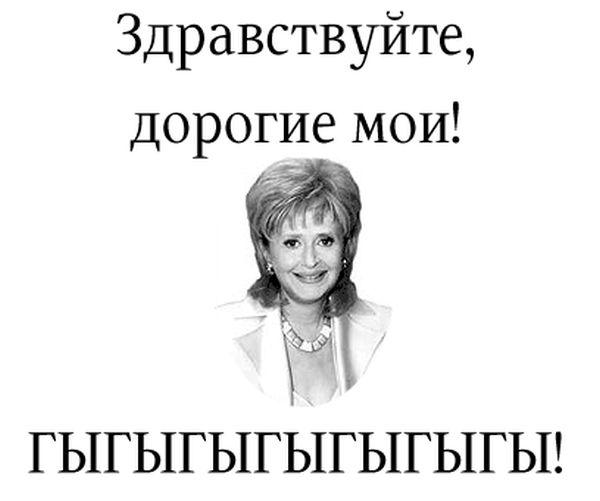 http://jo-jo.ru/uploads/posts/2012-10/1349766156_podborka_07.jpg