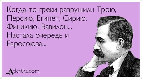 http://jo-jo.ru/uploads/posts/2012-10/1351502838_atkritka_15.jpg