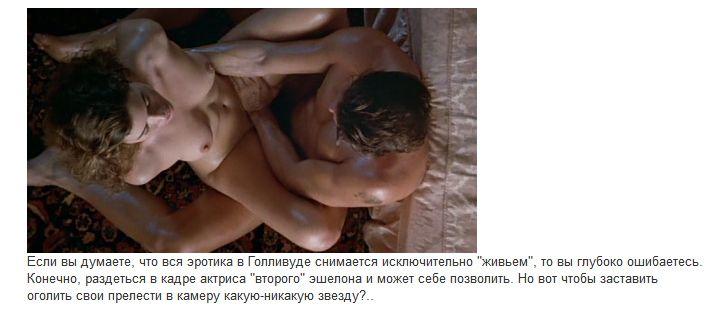 Секс сцены самые