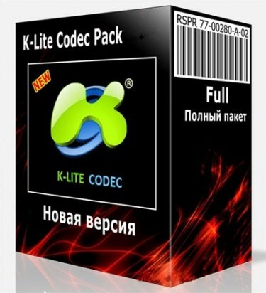 K-Lite Mega Codec Pack 9.4.0