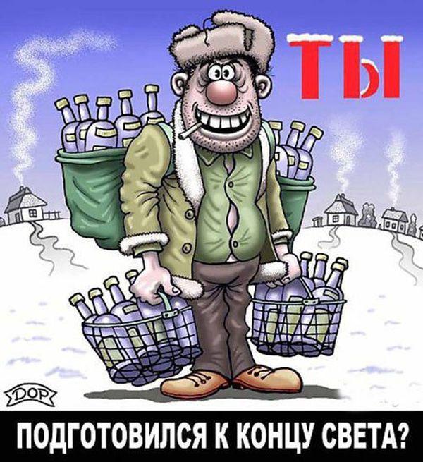 заседание для тех кому не все равно - Страница 39 1356079485_prikoli_end_36