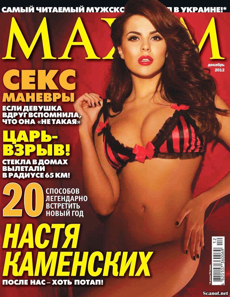 Секс поиск украина 26 фотография