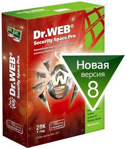 Dr.Web Security Space Pro ver. 8.0.1.01150 Final
