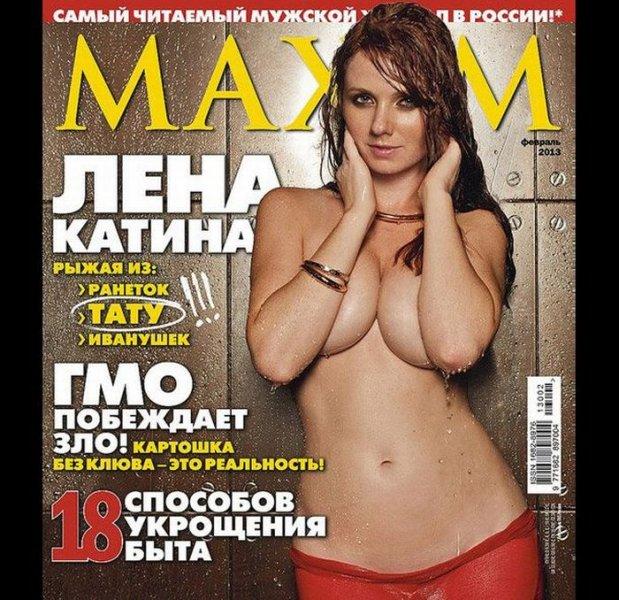 Маруся Климова Разделась Для Журнала Maxim