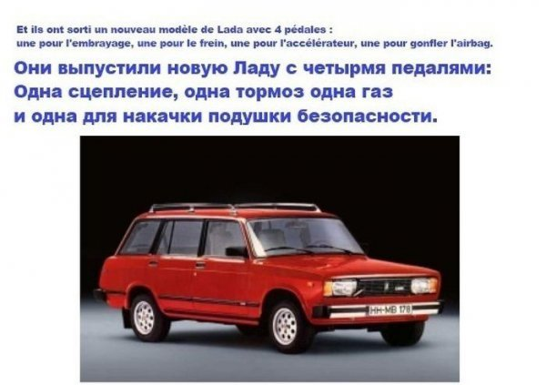 1360051504_lada_03.jpg