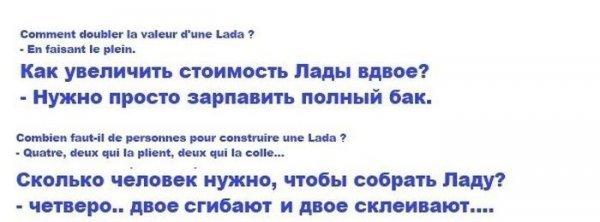 1360051553_lada_02.jpg