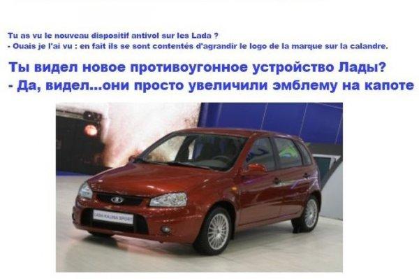 1360051564_lada_06.jpg