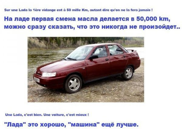 1360051571_lada_05.jpg