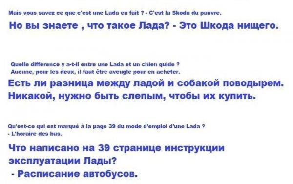 1360051583_lada_04.jpg
