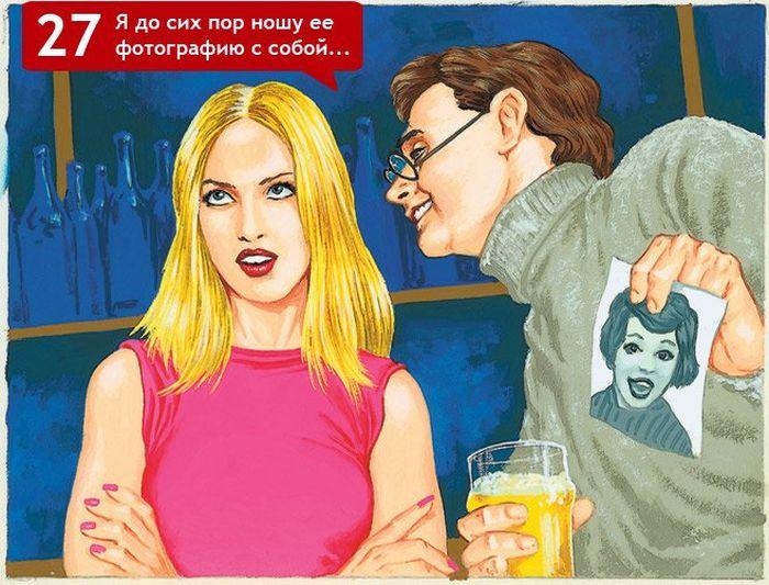 как познакомиться с девушкой когда тебе за 40