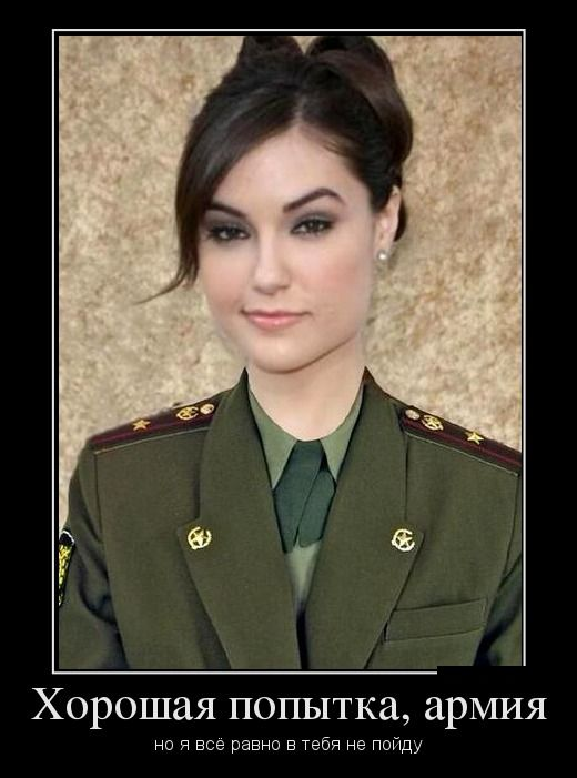 muzhchina-video-s-sasha-grey-prikovan-porno