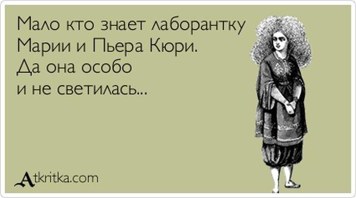http://jo-jo.ru/uploads/posts/2013-04/1365406695_atkritka_19.jpg