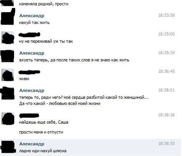 Забавная Эротика В Контакте
