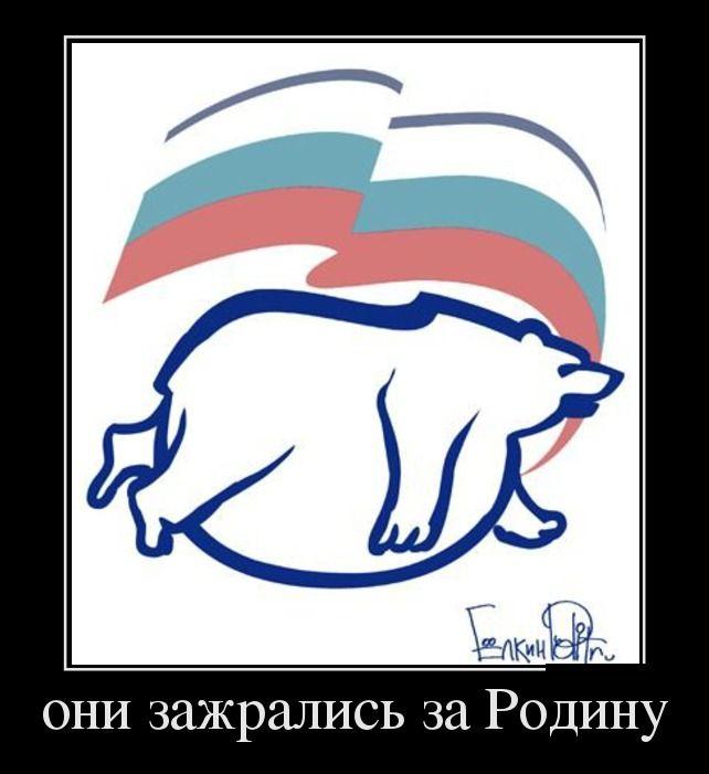 """В Кремле объяснили рост цен на продукты """"удорожанием кормов"""" - Цензор.НЕТ 2887"""