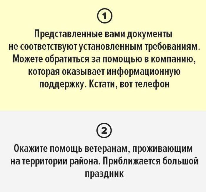 топ 5 фраз для знакомства