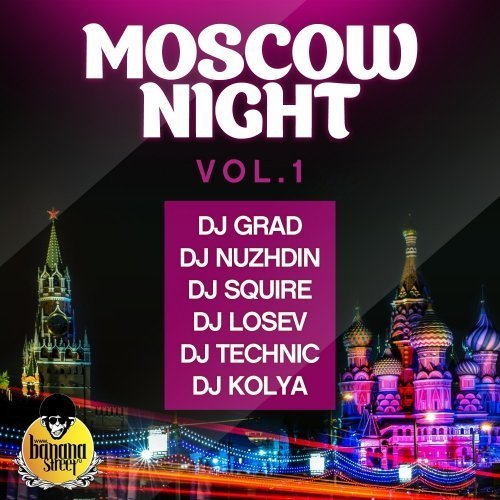 MOSCOW NIGHT VOL.1 (6CD)