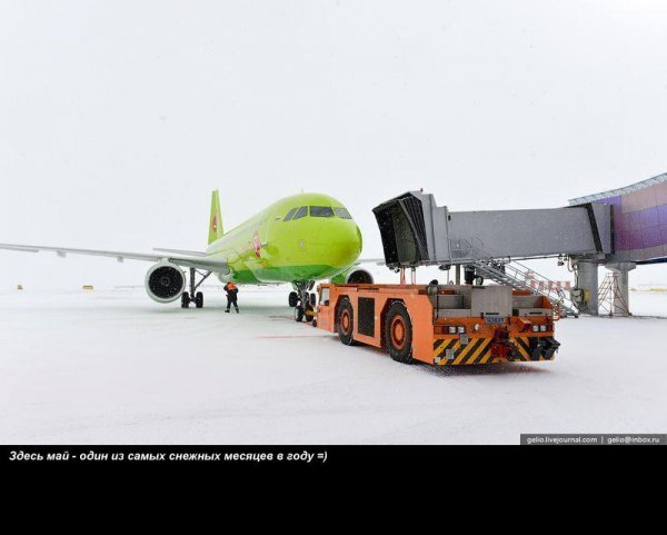 S7 Airlines