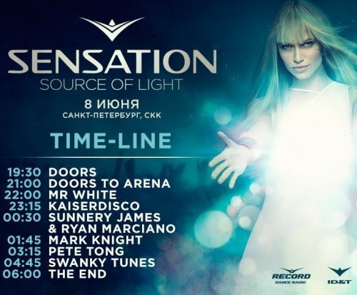 SENSATION RUSSIA: SOURCE OF LIGHT 6CD