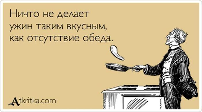 http://jo-jo.ru/uploads/posts/2013-07/1372749581_atkritka_22.jpg