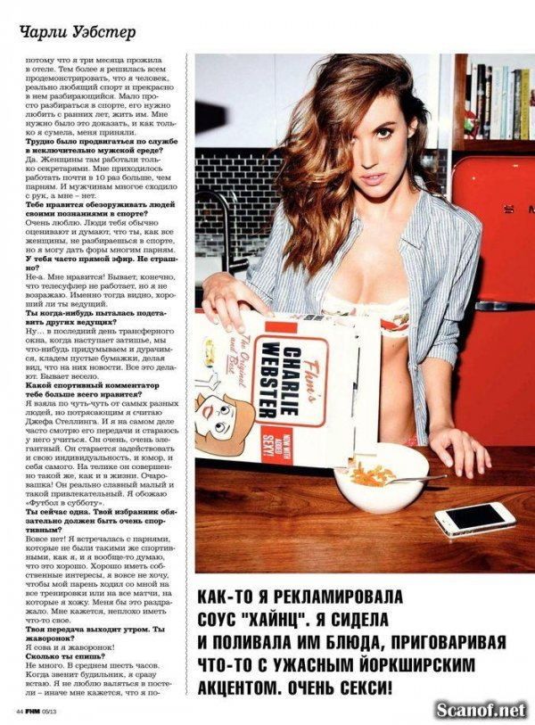 Charlie Webster - FHM Май 2013 Russia