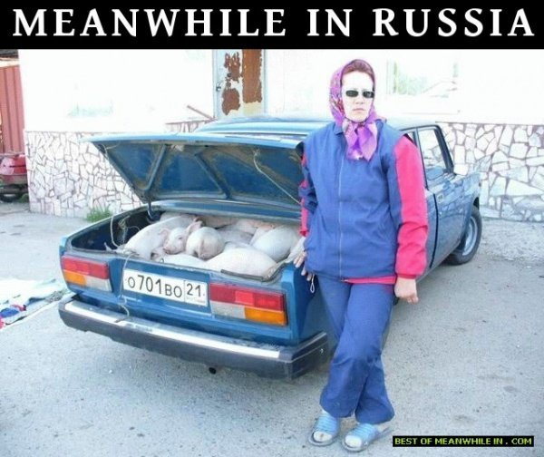 Интернет мем «Meanwhile in Russia»