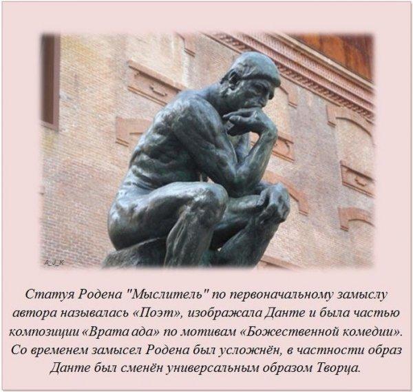 Интересные факты в картинках 8 августа 2013 года (40 фото ) - Развлекательный портал Pervik66.ru