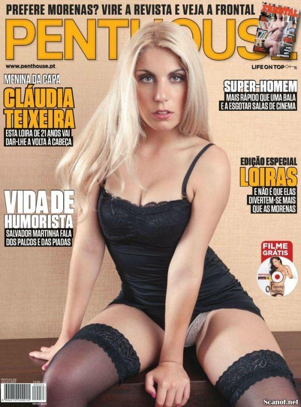 Claudia Teixeira - Penthouse July 2013 Portugal