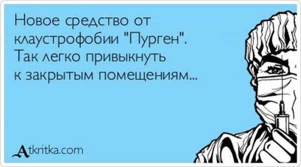 http://jo-jo.ru/uploads/posts/2013-09/thumbs/1379496025_atkritka_18.jpg