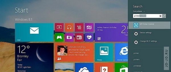 Вышла Windows 8.1