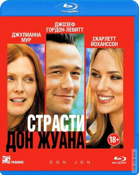 ������� ��� ����� / Don Jon (2013) HDRip