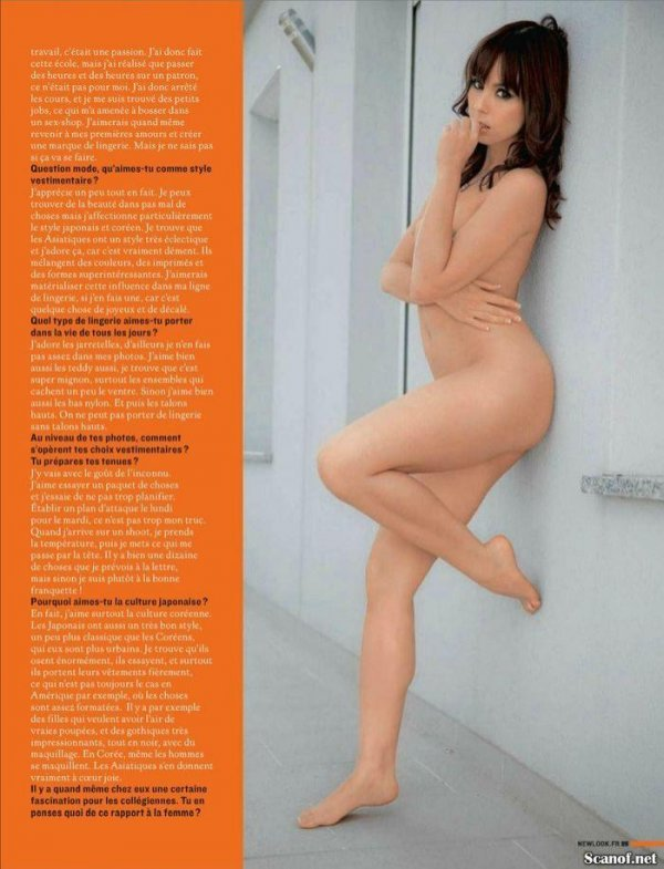 Ariel Rebel - Newlook Issue 349 October-November 2013 France
