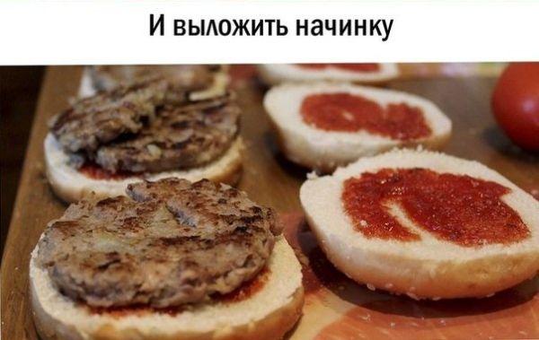 Как самим сделать пита