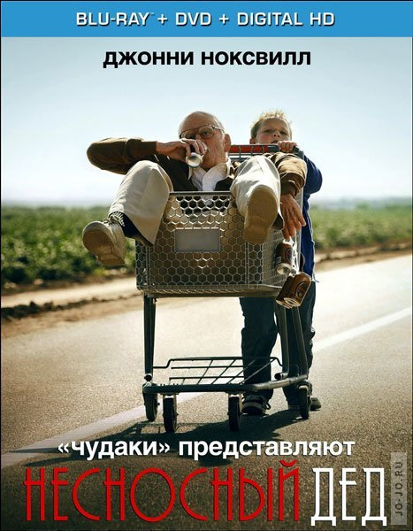 Чудаки: Несносный дед / Jackass Presents: Bad Grandpa [UNRATED] (2013) HDRip