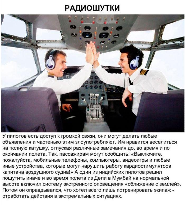 Анекдот Про Летчика И Танкиста