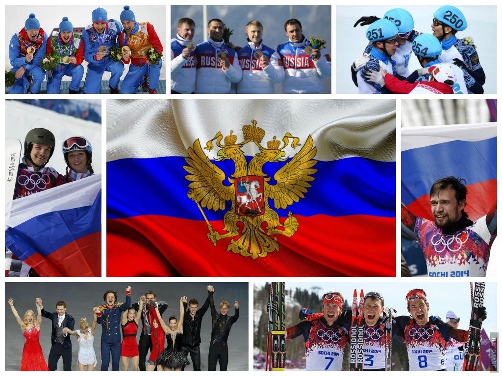 собрать картинки мы родились в россии это вполне