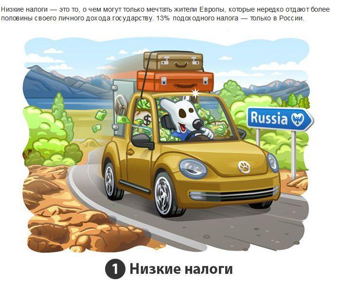 1 канал россия новости для украины